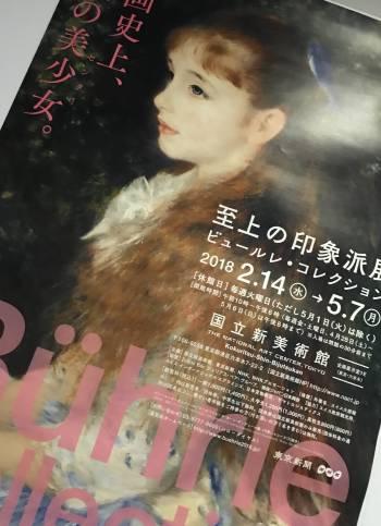 やっぱり好きですね(2018/02/28 18:30)佐藤 純のブログ画像
