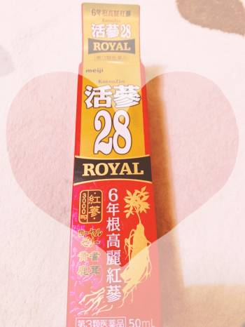 こんにちは☃️(2020/03/29 12:59)皆木 えみりのブログ画像