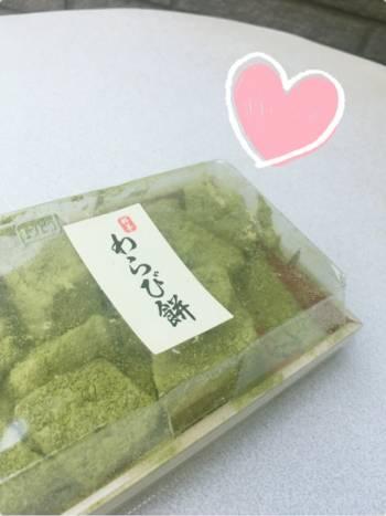 だいすきな(2017/04/16 17:44)安達 瑠奈のブログ画像