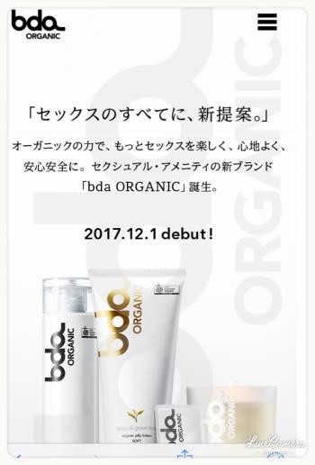 気になるもの(2018/01/14 22:30)神崎 あきらのブログ画像