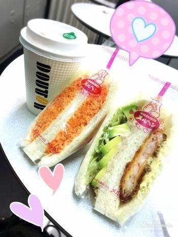 お昼ご飯(2018/02/11 12:47)神崎 あきらのブログ画像