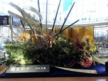 🎍謹賀新年🎍(2019/01/03 11:15)神崎 あきらのブログ画像