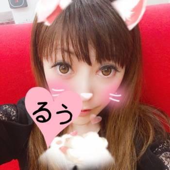 おはようございます(◍•ᴗ•◍)♡ ✧*。(2017/05/30 11:34)新垣 流羽のブログ画像