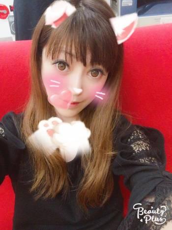 るぅです(◍•ᴗ•◍)♡ ✧*。(2017/06/23 15:57)新垣 流羽のブログ画像