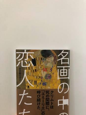こんにちは(2020/02/01 11:29)木村 綾乃のブログ画像