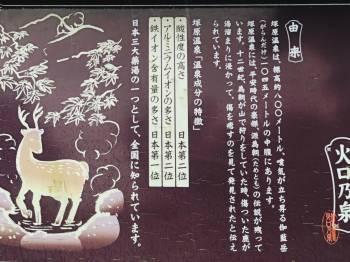 こんばんは(2020/09/25 23:29)木村 綾乃のブログ画像
