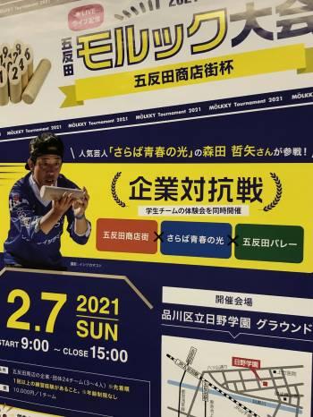 ありがとうございました(2021/01/21 19:49)木村 綾乃のブログ画像