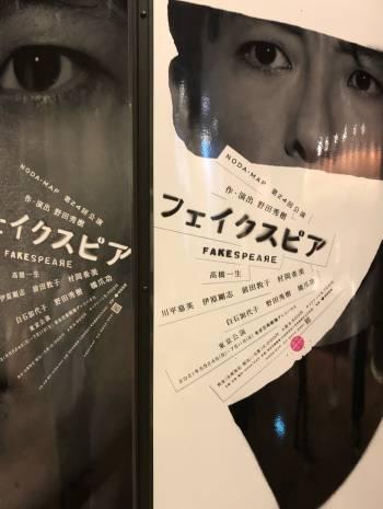 ありがとうございました(2021/07/04 00:19)木村 綾乃のブログ画像