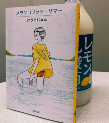 ありがとうございました(2021/07/14 17:26)木村 綾乃のブログ画像