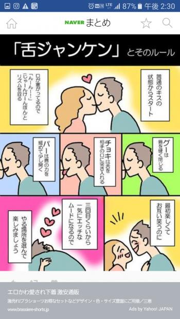 これ!(2017/06/07 14:32)荻 まなみのブログ画像