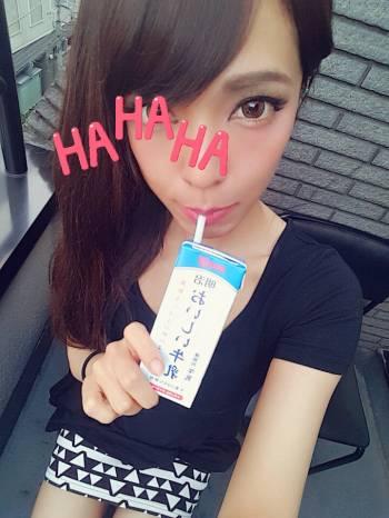 おいしい牛乳🐮(2017/06/08 18:51)荻 まなみのブログ画像