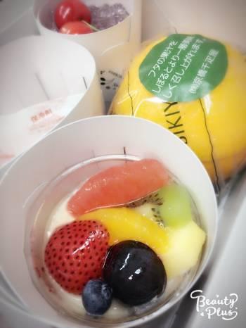 お礼♡(2017/07/03 17:47)柳 麻友のブログ画像