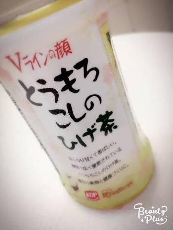 こんにちは🙌(2017/07/05 18:44)柳 麻友のブログ画像