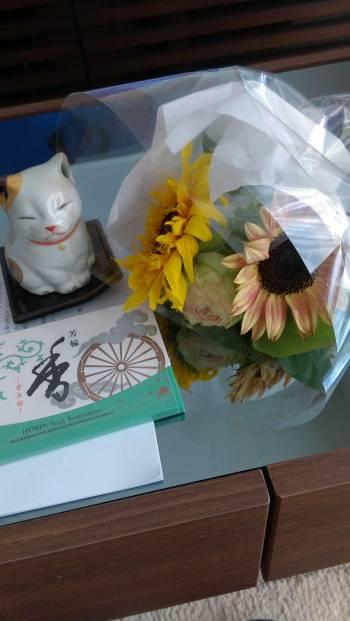 ありがとうございました💓(2017/09/03 12:42)初美 みくのブログ画像