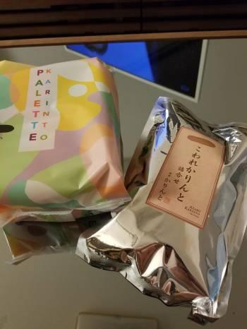 ありがとうございました🎵(2017/09/11 11:14)初美 みくのブログ画像