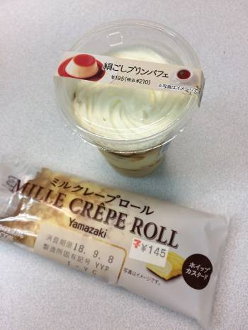 ありがとうございました(2018/09/06 12:25)上原 夏季のブログ画像