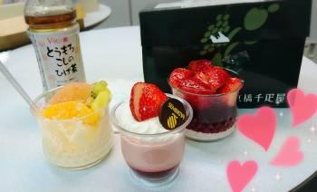 1/3のお礼(2018/01/04 11:17)君島 まゆかのブログ画像
