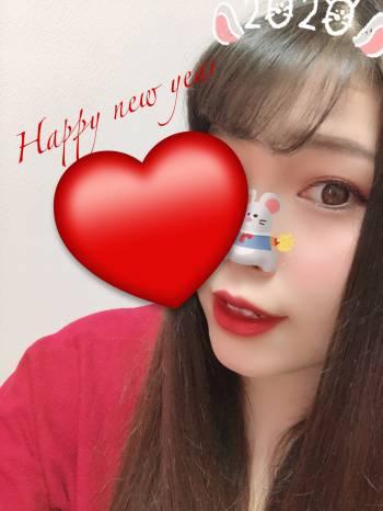 Happy new year(2020/01/01 13:32)小野寺 杏のブログ画像