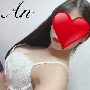 ❤️(2020/12/12 10:44)小野寺 杏のブログ画像