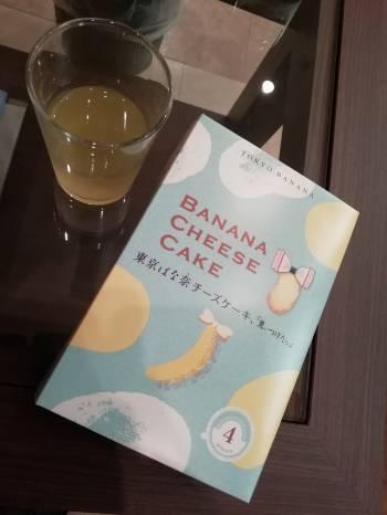 チーズケーキ!(2018/08/20 23:50)武井 はんなのブログ画像