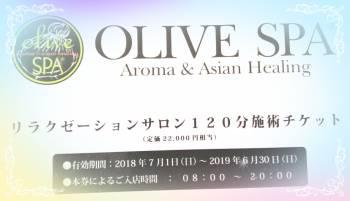 🌸🎁🌸(2019/03/02 07:23)片瀬 美沙のブログ画像