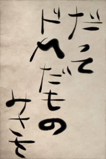 🍀5/20🍀(2019/05/20 06:54)片瀬 美沙のブログ画像