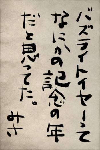 🌼6/3🌼(2019/06/03 12:54)片瀬 美沙のブログ画像