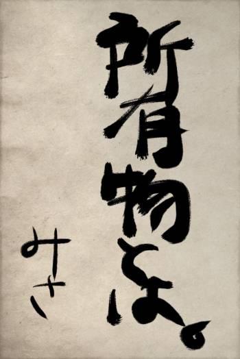 🌼6/5🌼(2019/06/05 06:49)片瀬 美沙のブログ画像