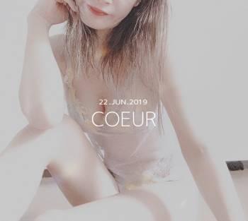 ハマりもの❤️(2019/06/22 13:43)浅香 麗奈のブログ画像