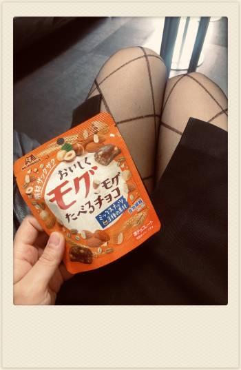ありがとう❤️(2020/06/28 14:45)綾瀬 さなのブログ画像