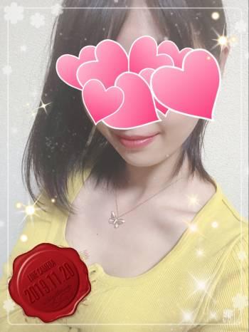 おはようございます♡(2019/11/20 09:46)工藤 みことのブログ画像