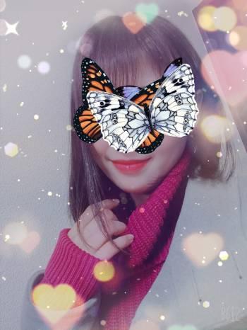 こんにちは❤(2019/12/14 13:13)工藤 みことのブログ画像