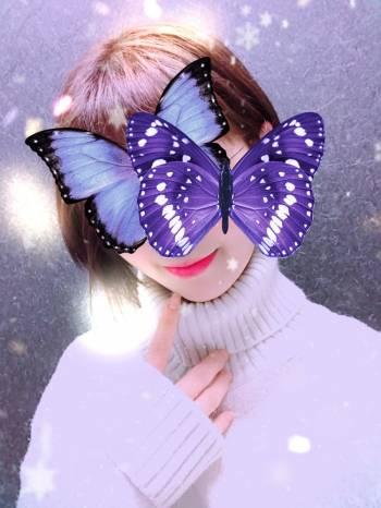 こんにちは❤(2020/02/12 15:29)工藤 みことのブログ画像