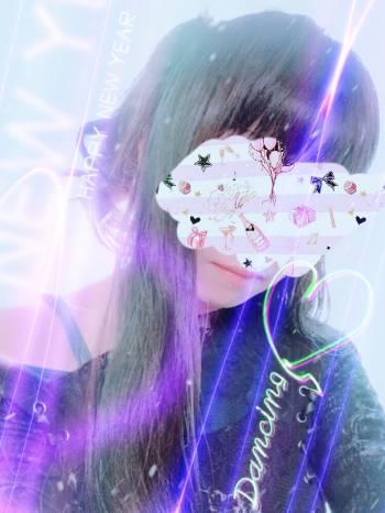 あけましたね☆(2020/01/06 07:39)井川 つばきのブログ画像