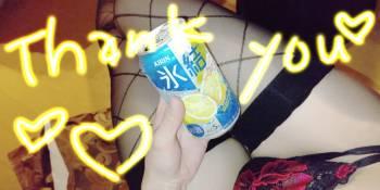 不思議な感じ(2019/12/30 09:42)優希 なおのブログ画像