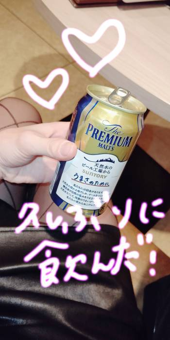 恥ずかしながらも(2019/12/30 09:51)優希 なおのブログ画像