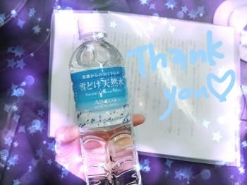STORY(2020/01/17 17:23)優希 なおのブログ画像