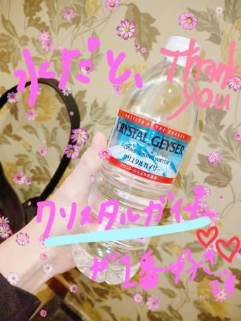 女スパイ(2020/01/17 18:08)優希 なおのブログ画像