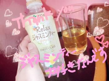 動けない快感(2020/01/17 18:27)優希 なおのブログ画像