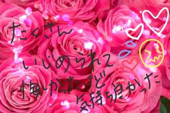 指がクネクネ(2020/03/03 17:14)優希 なおのブログ画像