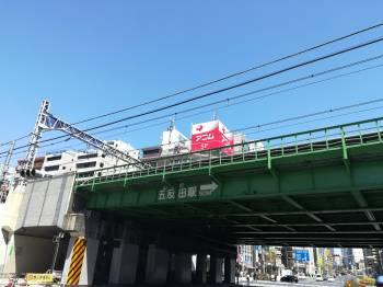五反田につきました!(2020/04/14 12:03)麻生 あかねのブログ画像