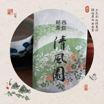 お茶❤️(2020/07/17 10:56)麻生 あかねのブログ画像