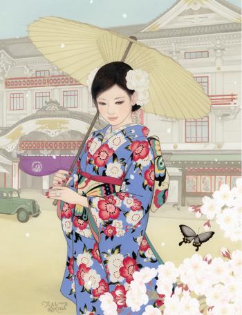 新年(2021/01/03 10:59)麻生 あかねのブログ画像