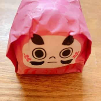 今日もありがとう(2020/04/10 23:30)菊川 あずさのブログ画像
