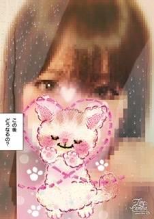 こんにちは❤︎(2021/04/26 16:55)元一 スミレのブログ画像