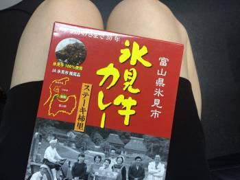 カレー(2018/02/25 00:10)朝倉 日向のブログ画像