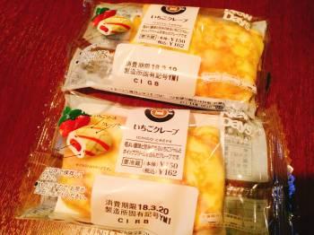 ありがとう(2018/03/17 21:49)朝倉 日向のブログ画像