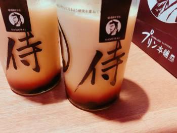 ぷりん(2018/08/15 08:11)朝倉 日向のブログ画像