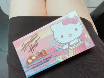 ありがとう(2018/09/23 00:42)朝倉 日向のブログ画像
