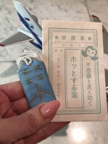 お礼@ゆみ(2018/08/14 11:57)大橋 ゆみのブログ画像